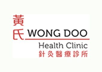 Click for more details about Wong Doo Health Clinic